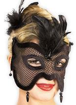 Mystery Lady Mesh 1/2 Mask - $12.00
