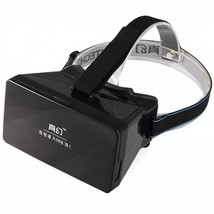 25 x Ritech 3D Magic Box Virtual Reality Video Glasses For 3.5'-5.6'  Sm... - $280.62