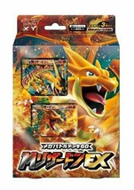 Pokemon card game XY mega battle deck 60 Mega Charizard EX - $99.82