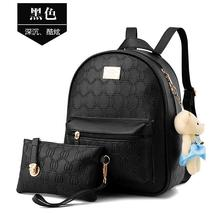 Five Color Women Leather Backpacks Girl's Bookbags,Backpacks D091-1 - $37.99