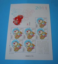 CHINA PRC Stamps 2011-1 Lunar New Year Rabbit Mini Sheet S/S, MNH VF UNUSED - $21.29
