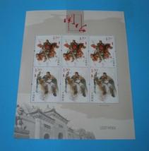 CHINA PRC Stamps 2011-23 God of Guan Di Legends Mini Sheet S/S, MNH VF U... - $18.36