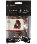 Nanoblock Baboon - $8.35
