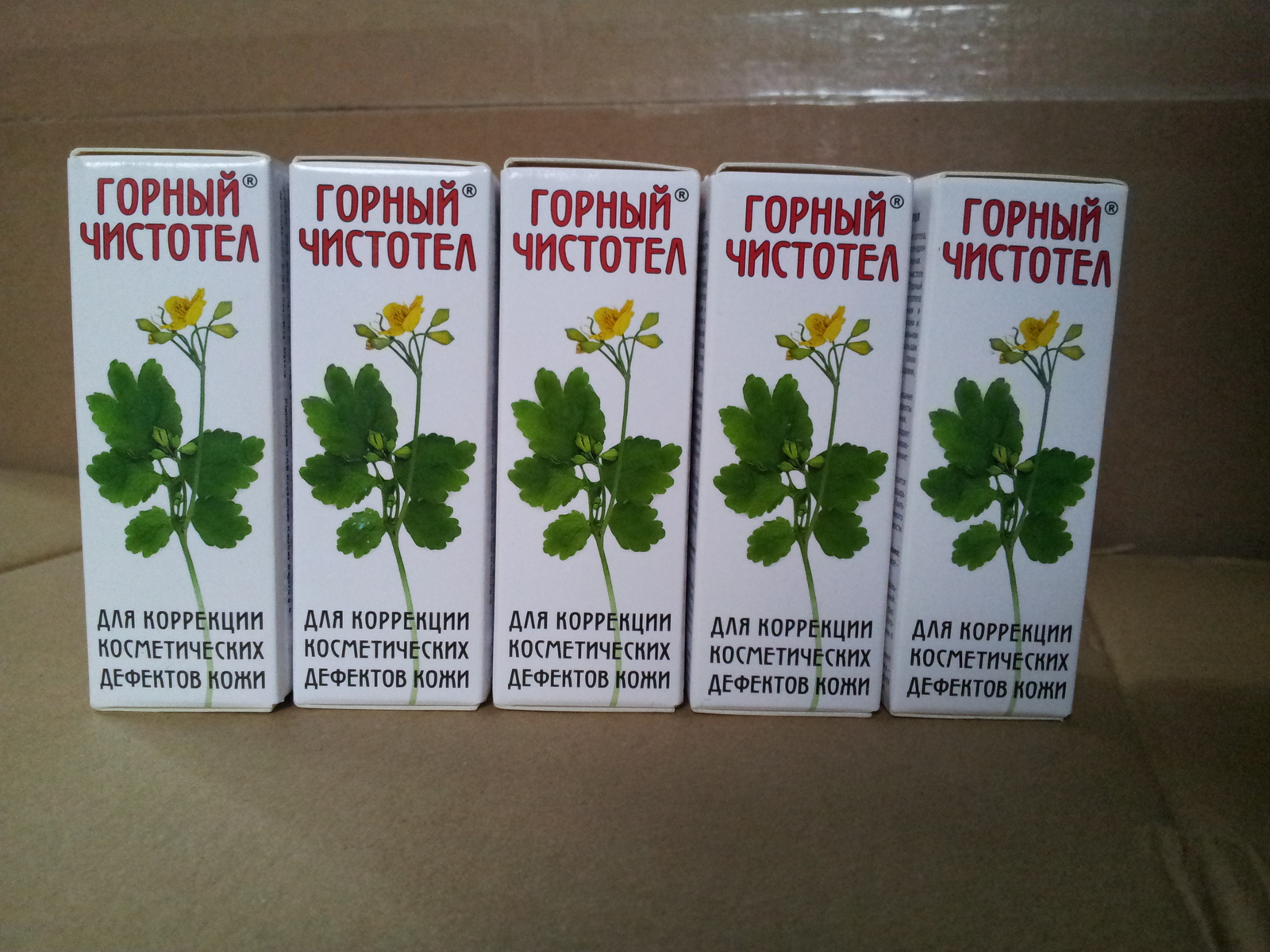 Gornij Cistotel Lip Balm 1 Listing Bioaqua Aloe Vera More Balms