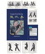 Chinese Dragon Form Fist book Leo Chu Francis Au  martial arts choy li fut - $17.95