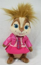 Chipmunk Brittany Plush Build A Bear Alvin & the Chipmunks Pink Outfit 2009 - $7.99