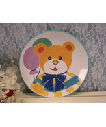 Vintage Mikasa China Happy Bear Childs Dinner Plate, Childrens Dishes Di... - $14.99