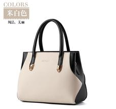 Fashion New Leather Shoulder Bags Large Mosaic Style Tote Bag Mixed Colo... - $38.99