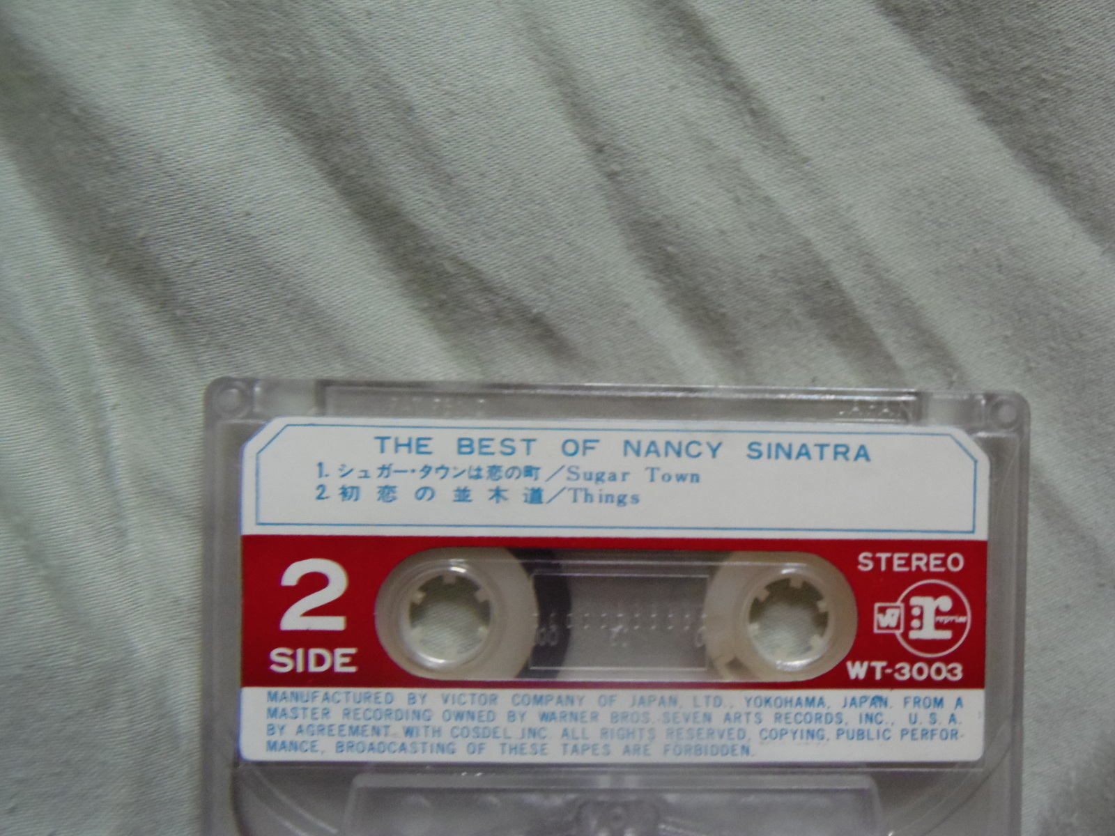 Nancy Sinatra 2 Lot Cassette Tapes in Japanese