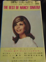 Nancy Sinatra 2 Lot Cassette Tapes in Japanese - $7.63