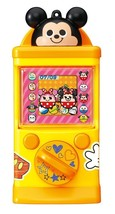 NEW! Magical Gachakode Pop Yellow Mickey Mouse TAKARA TOMY FROM JAPAN - $82.75