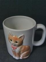 Vintage Otagiri Hi Relief Cat Mug - $12.95