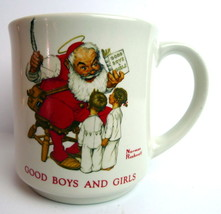 Good Boys and Girls Christmas Mug Santa Claus Norman Rockwell - $8.88