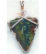 Tiffany Stone Agate Copper Wire Wrap Pendant 68 - $22.98