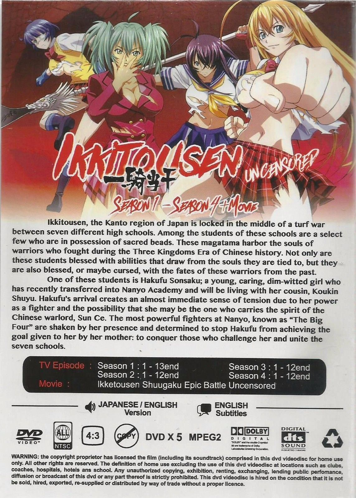 Anime DVD Ikkitousen Season 1-4 + Movie Uncensored English Dub Free Shipping