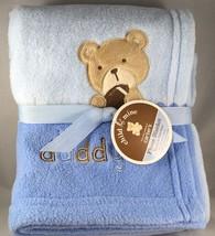 Carters Child Of Mine Blue I Love Daddy Bear Fl... - $44.95