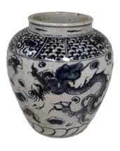 "Vintage Style Reverse Blue and White Porcelain Dragon Motif Flower Vase 8"" - $108.89"
