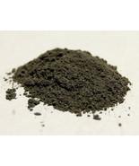Mycorrhizae, Beneficial Bacteria & Trichoderma Inoculant Powder - $12.00