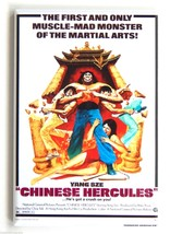 Chinese Hercules FRIDGE MAGNET (2 x 3 inches) m... - $5.95