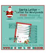Santa Letter - Letter for Newlyweds - Letter from Santa - $8.99