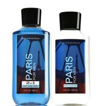BATH & BODY WORKS Paris Body Lotion + 2-In-1 Hair + Body Wash Set For Men - $26.58
