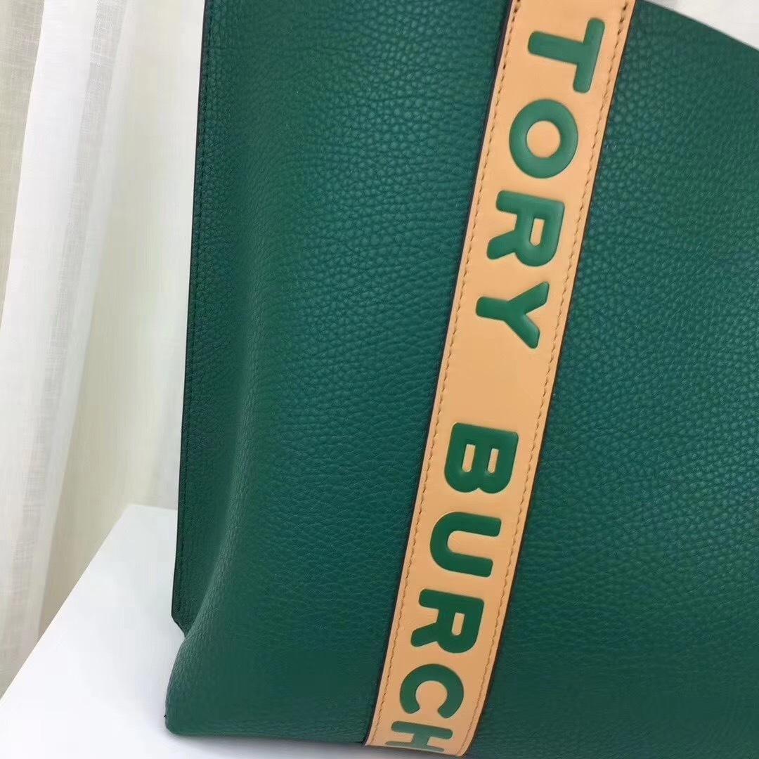 Tory Burch Perry Multi-Stripe Triple-Compartment Tote