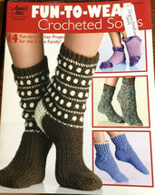 Annie's Attic Fun-To-Wear Crocheted Socks 876535 14 Projects For Family USA - $19.57
