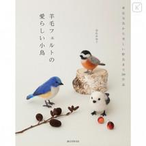 Japanese Needle Felting Book - 30 Adorable Little Bird Collection - $21.99