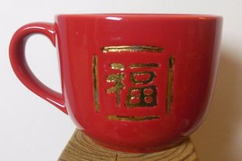 """Large Cup Mug """"LUCK"""" World Market Red and Gold - $16.00"""