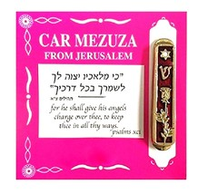 Judaica Car Mezuzah Case Travel Protection Charm Red Enamel Rose Decoration 4 cm