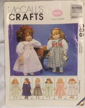 Mccall's Crafts Gotz Doll Clothes Number 886 Pattern - $9.75