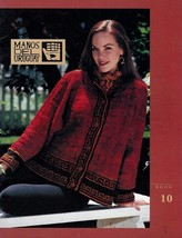 Button Down Sweaters and Vests Manos del Uruguay Pattern Booklet #10