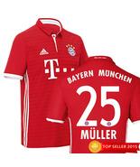Muller_25_thumbtall