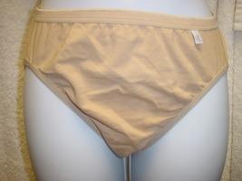 Jockey Seamfree Panty 6/Medium Buff  SP-Slightly Imperfect Lot of 2 NWOT - $13.99