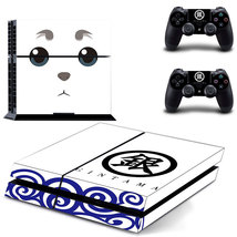 Gintama Sadaharu Pet Yorozuya Mascot White PS4 Console Skin Decal - $19.99