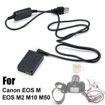 5V USB Cable DC 8.4V Power Bank+DR-E 12 DC Coupler LP-E12 Dummy Battery ... - $43.88