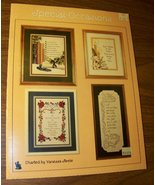 Special Occasions Cross Stitcher Publications V... - $4.00