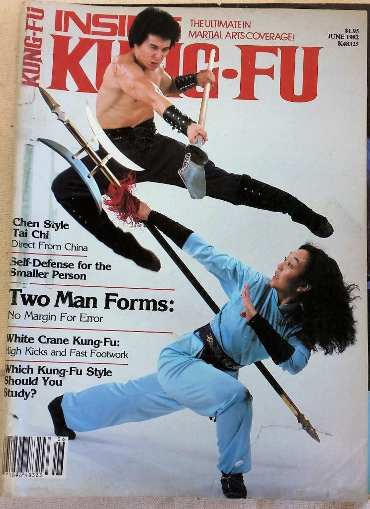 June 1982 Inside Kung-Fu Magazine Chen Style White Crane How and Why of Forms