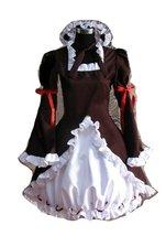 Boku wa Tomodachi ga Sukunai Kodaka Hasegawa cosplay costume - $76.42