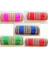 Indian Traditional Bollywood Ethnic Wedding 56 pcs Fashion Jewelry Bangles - $10.50