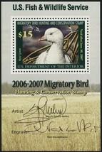RW73b Mint NH XF Duck Souvenir Sheet $120.00 - Stuart Katz - $60.00
