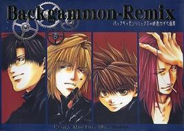 Backgammon Remix, Kazuya Minekura Color Artbook Manga - $19.99