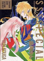 "Artbook by Yun Kouga ""SSS Special"" Color Hardba... - $19.99"