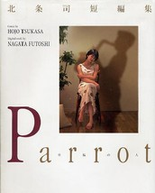Parrot, The Blessed Man, Hojo Tsukasa Full Color Manga - $19.99