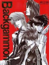 Saiyuki Backgammon Artbook #1 by Kazuya Minekura manga hardcover - $19.99