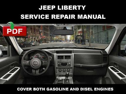 manual jeep liberty 2012
