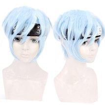Boruto Naruto Mitsuki Kimono cosplay costume wig - $41.58
