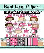 Birthday Princess Clip Art - $1.25