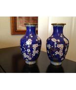 Pair of vintage cloisonne vases - $170.00