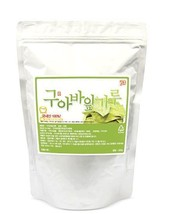 Natural 100% Pure Guava Leaf Powder Raw Fresh Gluten-free 300g Health  - $42.82
